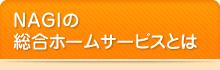 title_3copy_01