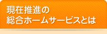 title_3copy_02