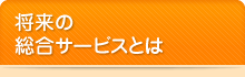 title_3copy_03